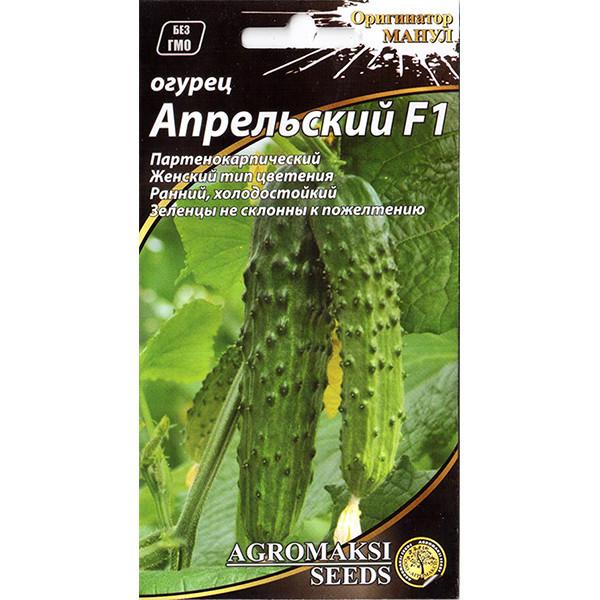 "Семена огурца ""Апрельский"" F1 (0,3 г) от Agromaksi seeds"