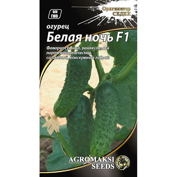 """Насіння огірка """"Біла ніч"""" F1 (0,25 г) від Agromaksi seeds"""