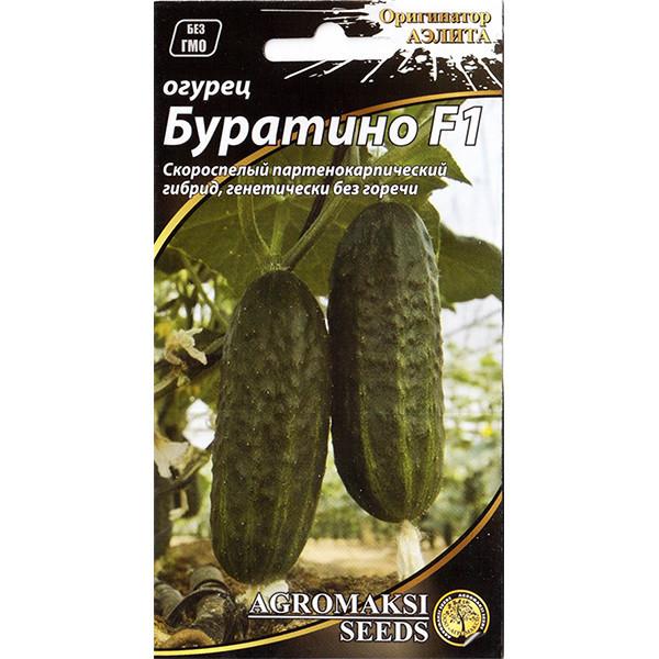 """Семена огурца """"Буратино"""" F1 (0,25 г) от Agromaksi seeds"""
