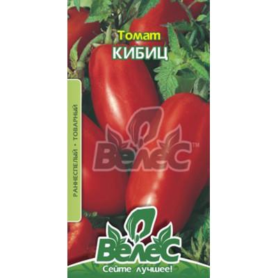 """Насіння томату """"Кибиц"""" (0,15/1 м) від ТМ """"Велес"""""""