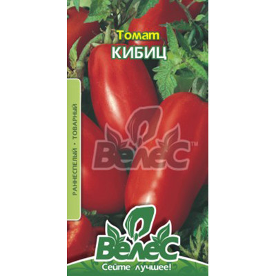 """Семена томата """"Кибиц"""" (0,15/1 г) от ТМ """"Велес"""""""