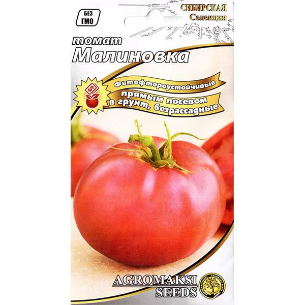 Насіння томату «Малинівка» (0,4 г) від Agromaksi seeds