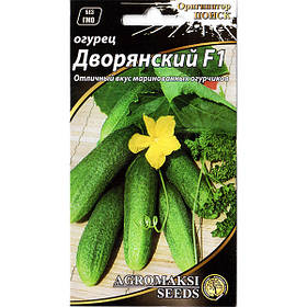 "Семена огурца ""Дворянский"" F1 (0,3 г) от Agromaksi seeds"