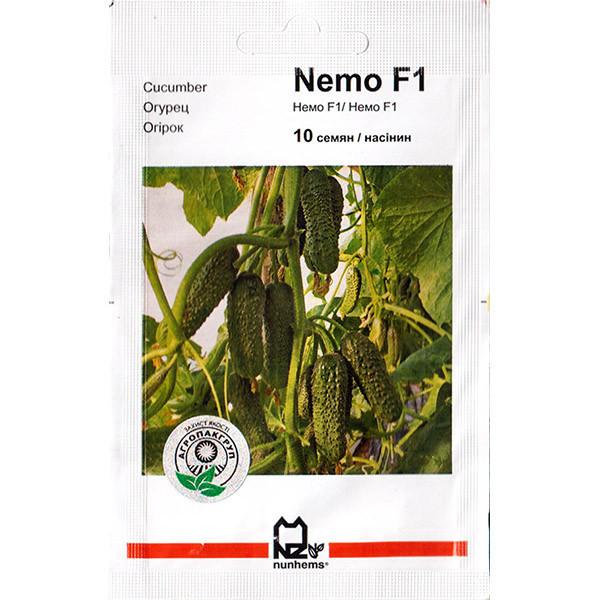 "Семена огурца ""Немо"" F1 (10 семян) от Nunhems"