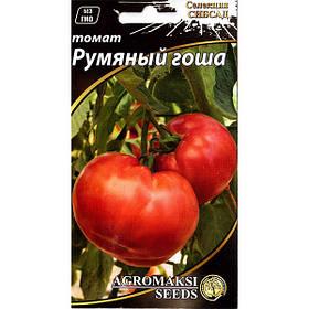 """Семена томата """"Румяный Гоша"""" (0,1 г) от Agromaksi seeds"""