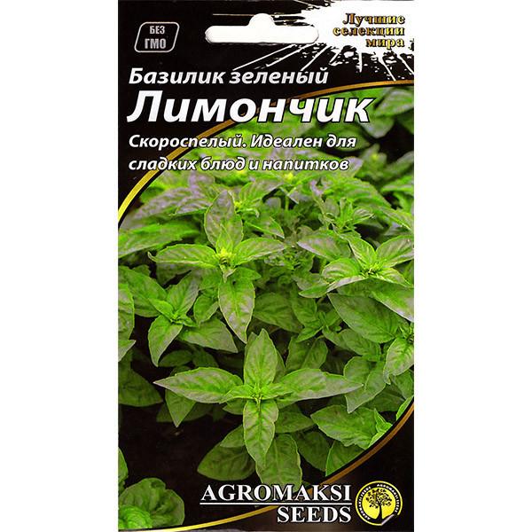 """Семена базилика """"Лимончик"""" (0,2 г) от Agromaksi seeds"""