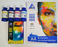 Комплект расходных материалов для печати INKSYSTEM (01)