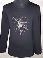 Тренировочная кофта для танцев из хб трикотажа