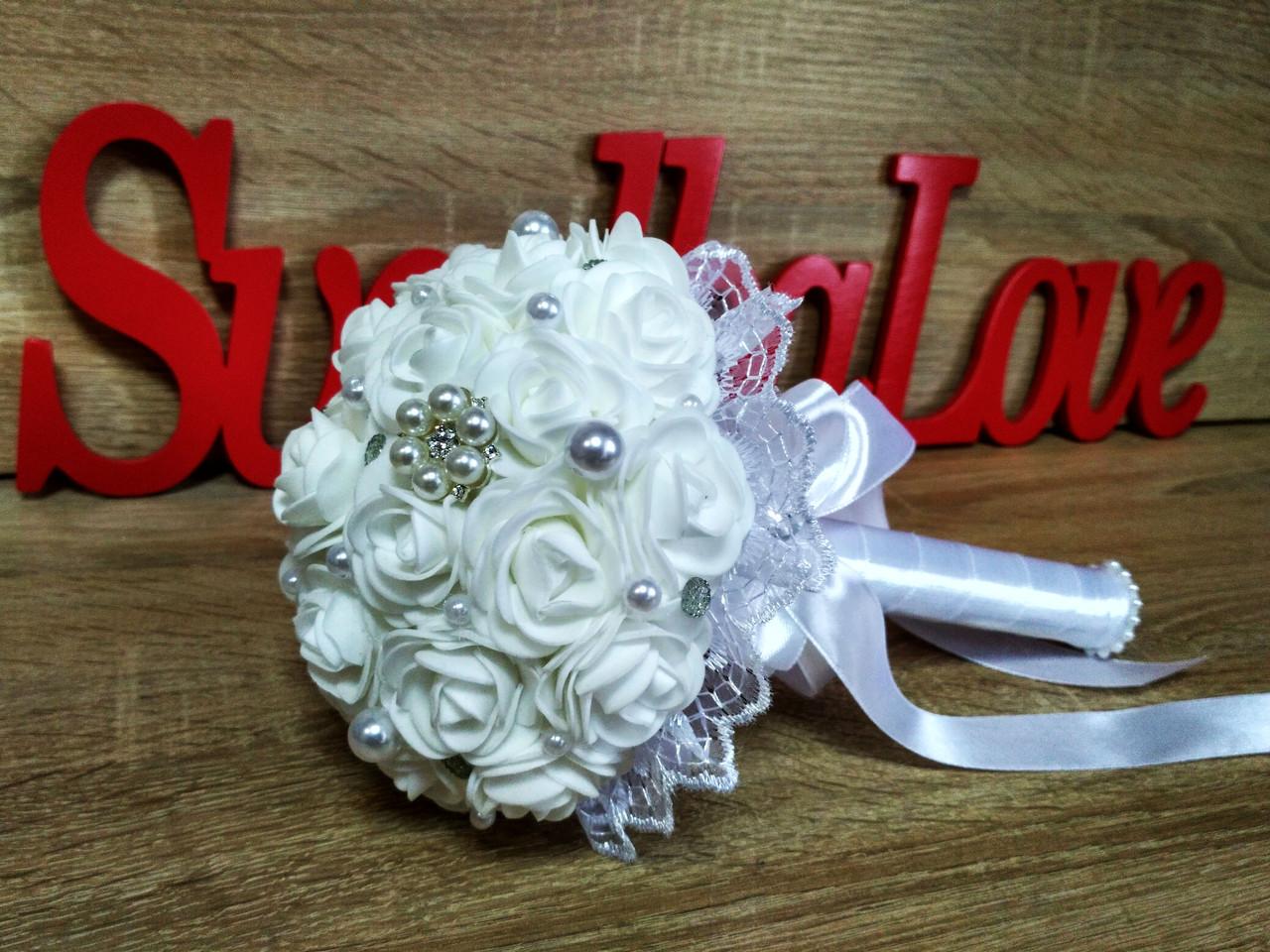 Свадебный букет-дублер для невесты Stile. Цвет белый.