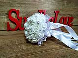 Свадебный букет-дублер для невесты Stile. Цвет белый., фото 3