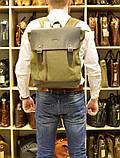 Рюкзак міський, парусина+шкіра RC-3880-H від бренду TARWA, фото 8