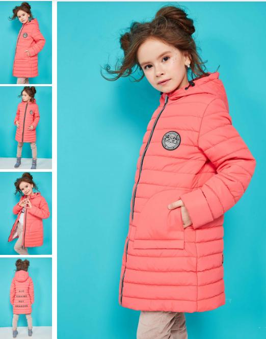 Детская куртка Полли на молнии