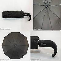 Мужской зонтик автомат на 10 карбоновых спиц оптом.