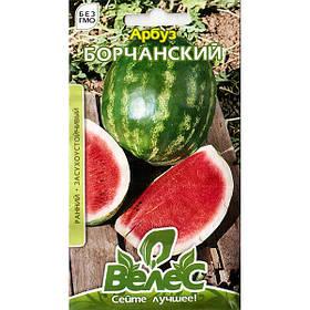 """Семена арбуза """"Борчанский"""" (2 г) от ТМ """"Велес"""""""