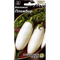 "Семена баклажана ""Пломбир"" (0,3 г) от Agromaksi seeds"
