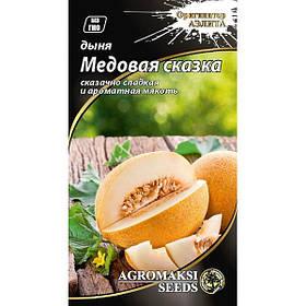 "Семена дыни ""Медовая сказка"" (2 г) от Agromaksi seeds"
