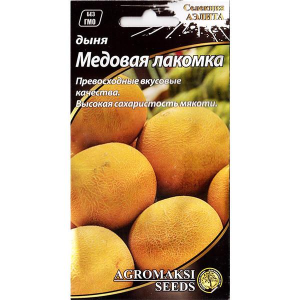 Семена дыни «Медовая лакомка» (2 г) от Agromaksi seeds
