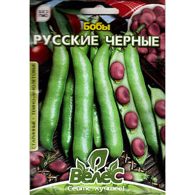Семена бобов «Русские черные» (20 г) от ТМ «Велес»