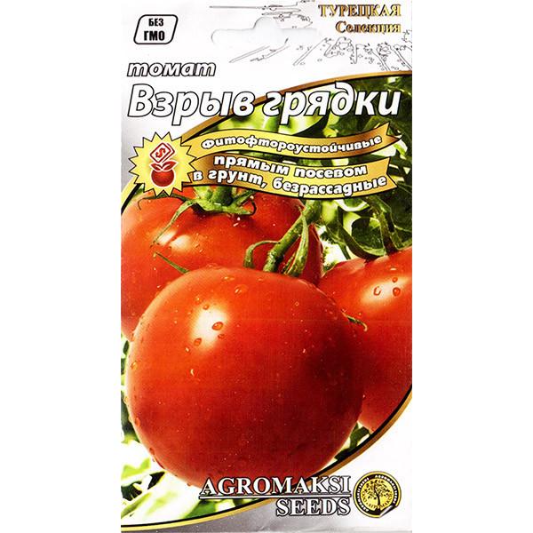 "Семена томата ""Взрыв грядки"" (0,4 г) от Agromaksi seeds"