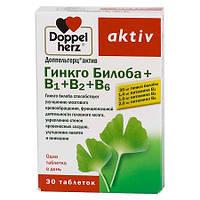 Доппельгерц Актив Гинкго Билоба+витамины группы В, таблетки, 30 шт