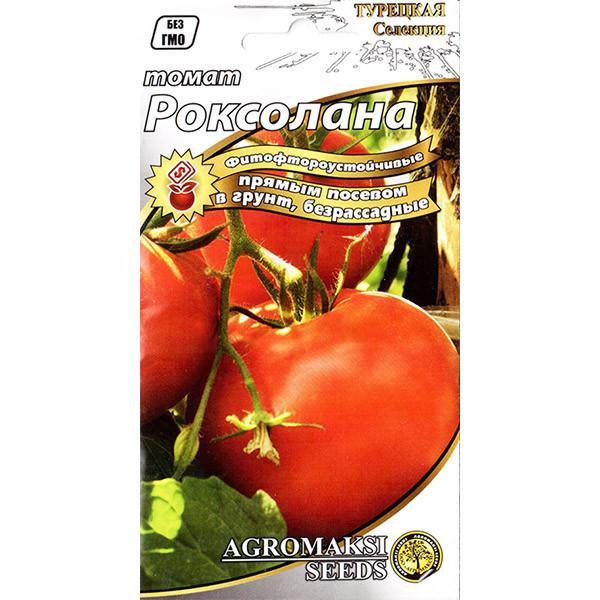 """Семена томата """"Роксолана"""" (0,4 г) от Agromaksi seeds"""
