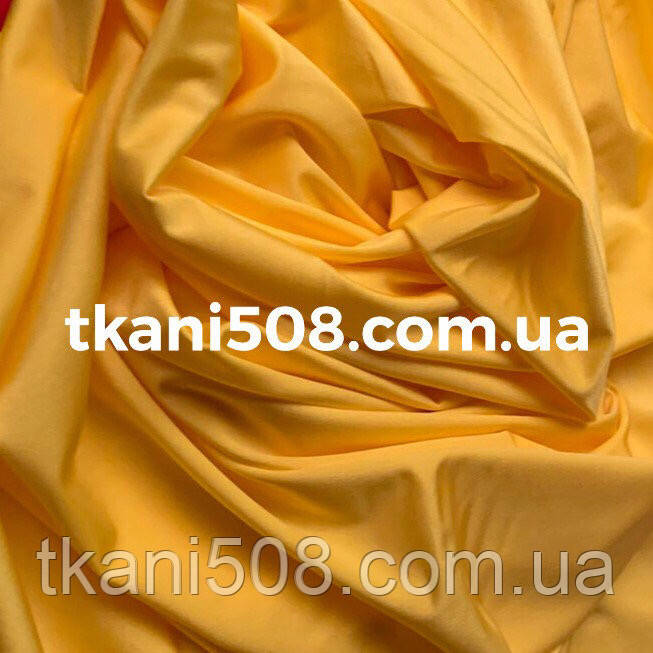 Бифлекс однотонный (Жёлтый )