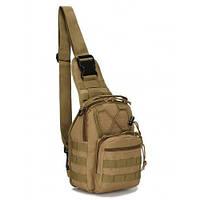 Тактическая Военная Штурмовая Сумка-Рюкзак на плечо, универсальная 7 литров песочный