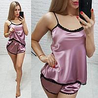 Женский комплект для сна ткань шелк Армани качество Люкс размеры S-M, L-XL цвет темная пудра, фото 1