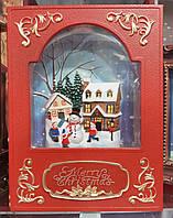"""Новорічний декор лампа - """"Книга"""" зі снігом"""