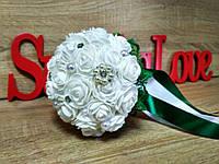 Свадебный букет-дублер для невесты Stile Цвет изумрудный.