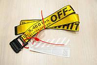 Ремень Пояс Off White Original Belt  Желтый 150 см