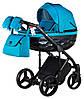 Дитяча коляска 2 в 1 Adamex Chantal C212 бірюзовий