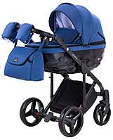 Детская коляска 2 в 1 Adamex Chantal C219