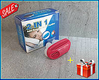 Антихрап anti snoring 2 в 1, очиститель воздуха Air Purifier, анти храп , Акция!