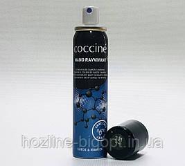 Coccine Nano Ravvivant Восстанавливающий спрей для замши и нубука 100 мл. ХАКИ # 321