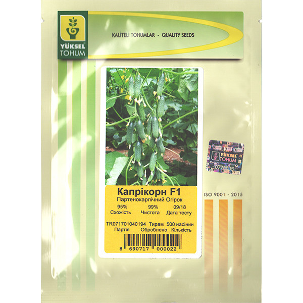 "Семена огурца ""Каприкон"" F1 (500 семян) от Yuksel seeds"