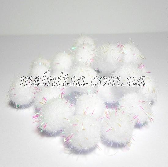 Помпончики, 2,5 см , с люрексом перламутр, 10 шт., цвет белый