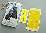 Защитное стекло 9D для iPhone 7 plus, iPhone 8 plus белое
