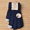 Перчатки для сенсорных телефонов TouchGloves Темно-Синие