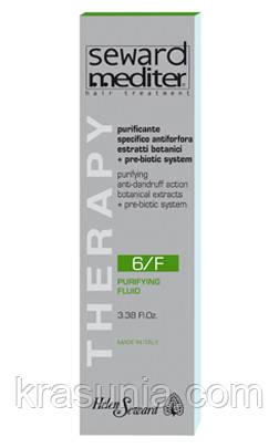 Очищающий флюид от перхоти и шелушения Helen Seward Therapy