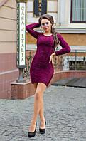 Платья женские (42-48) оптом купить от склада 7 км