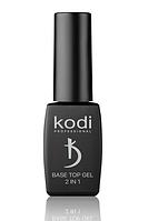 Kodi Base Top (основа и финиш для гель лака 2в1) 8ml