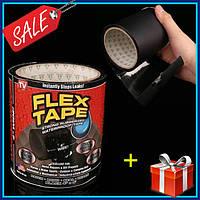 Лента Flex Tape,Сверхпрочная водонепроницаемая лента Флекс Тейп, Прорезиненная клейкая лента