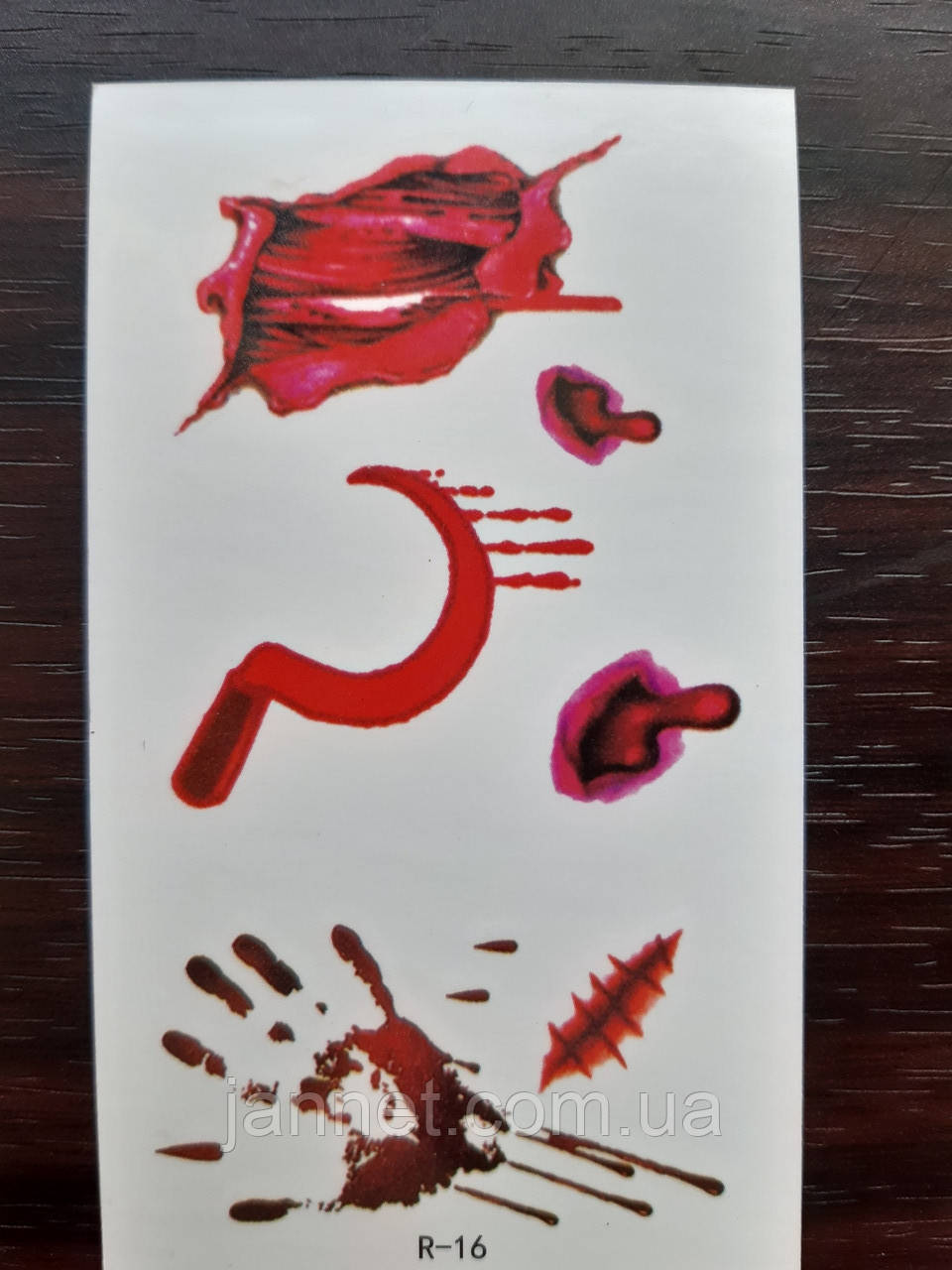 """Временная тату одноразовая """"Хэллоуин"""" - размер 10*6см"""