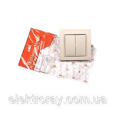 ElectroHouse Выключатель двойной латте Enzo EH-2182