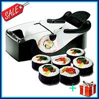 Машинка для приготовления суши и роллов Perfect Roll Sushi, Аппарат для приготовления роллов