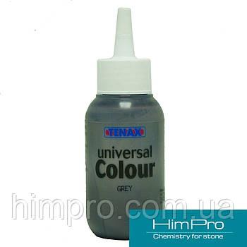 Grey TENAX UNIVERSAL COLOR 75ml Краситель для клея серый