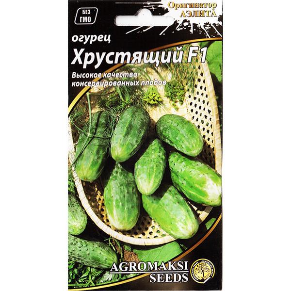 """Насіння огірка """"Хрусткий"""" F1 (0,5 г) від Agromaksi seeds"""