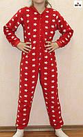 Комбинезон пижама детская красная для девочки Звезда 32-40 р.