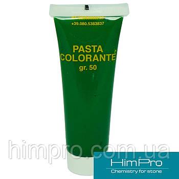 Green PASTA COLORANTE 50ml ILPA Зелёный Краситель для клея